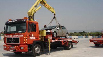Ένα από τα φορτηγά οδικής βοήθειας που διαθέτουμε